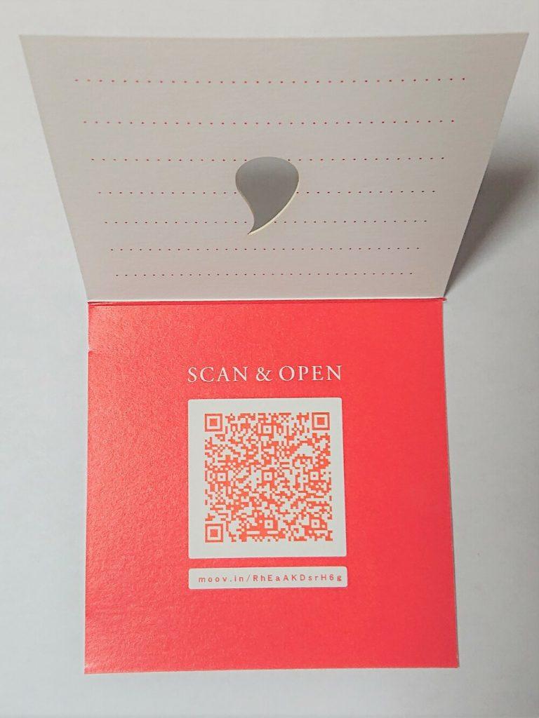 カード ロフト メッセージ