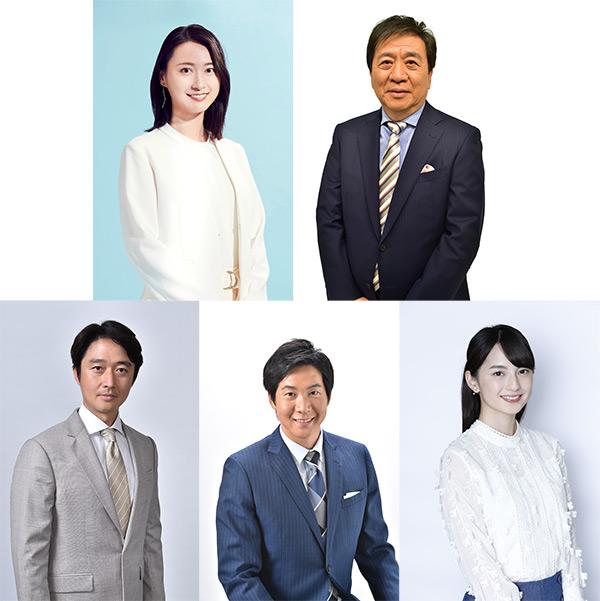 2019年6月3日(月)から『NEWS23』新時代スタートへ  小川彩佳キャスターが登場! 最強の布陣で最良のニュースをお届けします