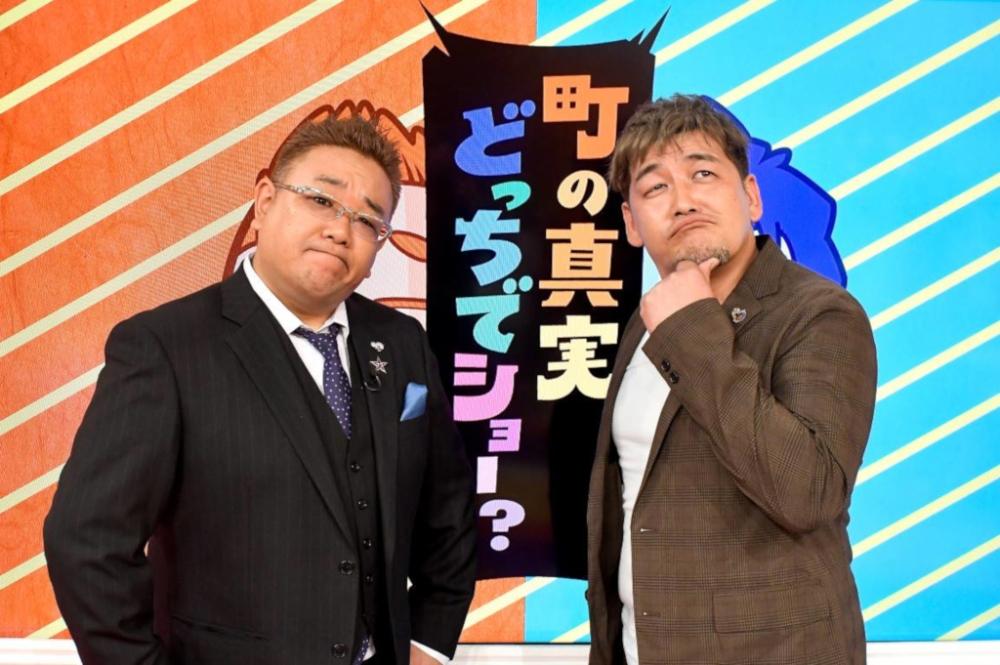 7月20日(土)午後2時放送『町の真実どっちでショー!?』 全国にはウソみたいな変わった風習がたくさんある!実在する風習はどっち!?