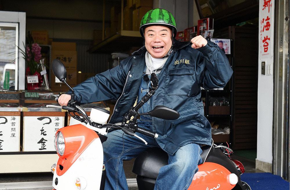 中居正広テレビ東京初の単独ロケ出演!「出川哲朗の充電させてもらえませんか?」