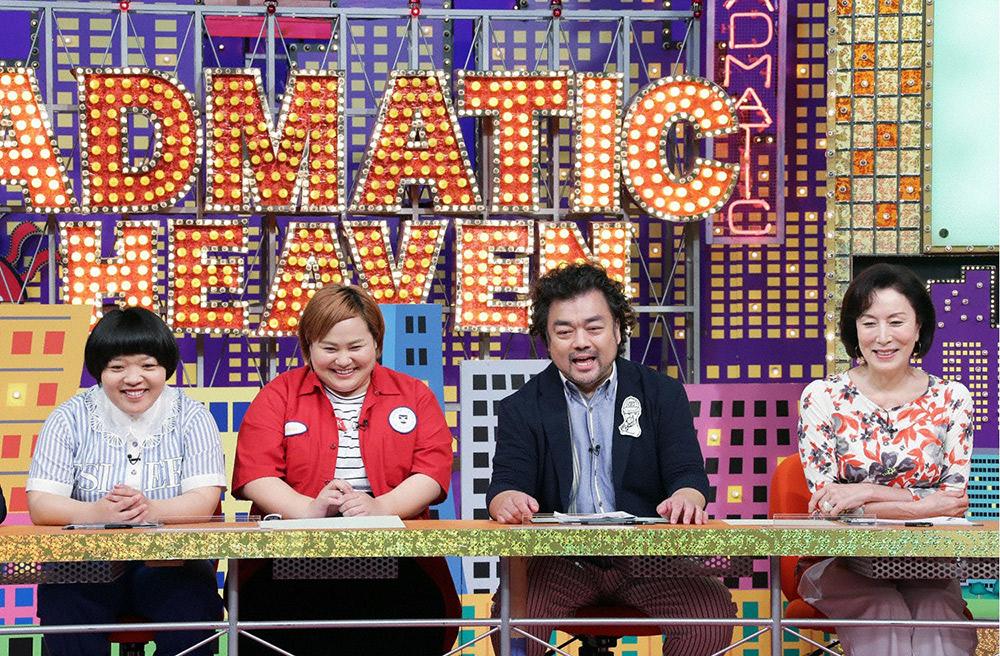 今回は、東京屈指の名水の街「東久留米」に出没! 「出没!アド街ック天国」(テレビ東京系)