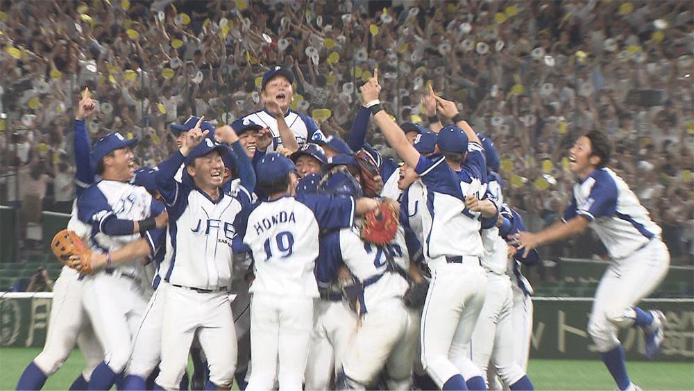 JFE東日本硬式野球部が優勝するまでの軌跡をたどる特番! 「我街の誇り JFE東日本~硬式野球部 栄光の軌跡~」チバテレで放送決定