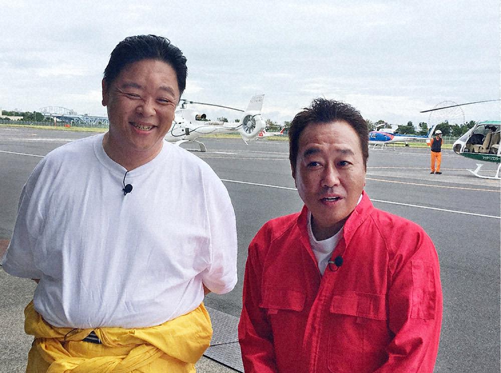日本の知られざる村に!空から芸能人が降ってくる! 「空からスターが降ってきた!」