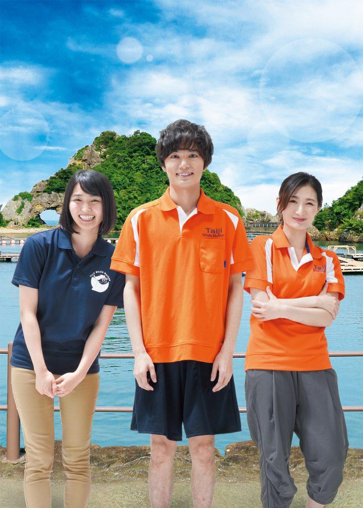 矢野聖人&武田梨奈のクジラショーに注目! 映画「ボクはボク、クジラはクジラで、泳いでいる。」11月14日にWOWOWで放送決定