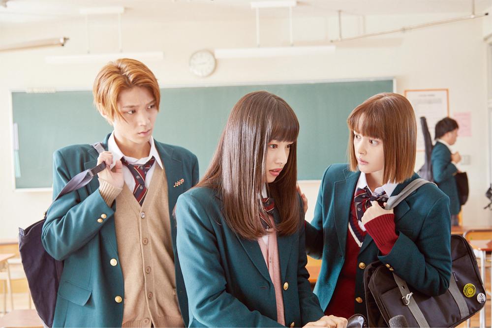 King & Prince平野紫耀&桜井日奈子が夢の共演! 映画「ういらぶ。」11月15日にWOWOWで放送決定