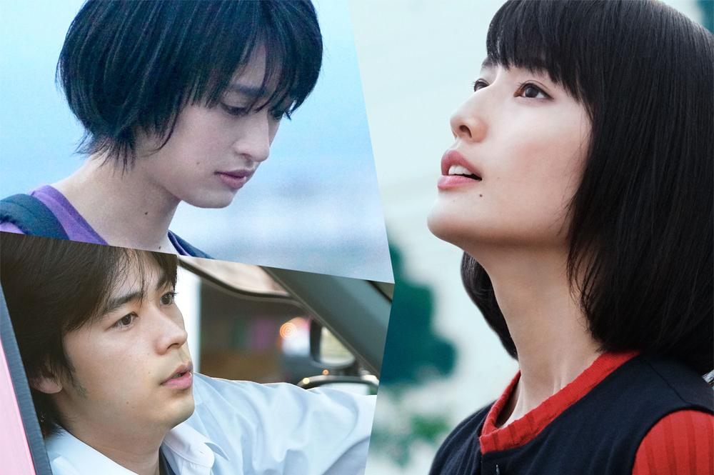 橋本愛、門脇麦、成田凌ら豪華キャストが集結! 映画「ここは退屈迎えに来て」11月22日に放送決定