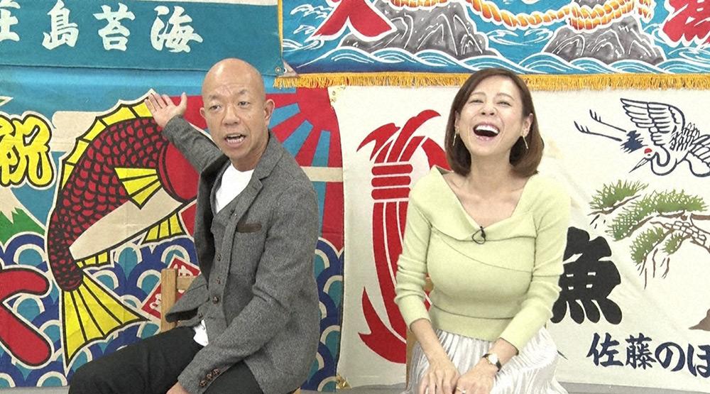 小峠英二「なんだコレ!?」火曜エンタ「大漁JAPAN ~地引網で海の底のウマい魚、全部獲って食う!~」