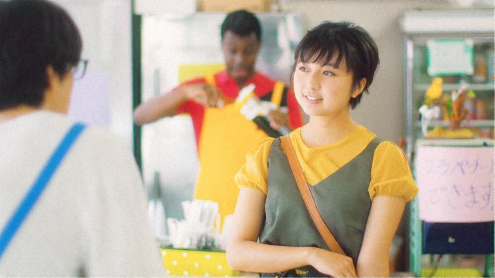 ドラマホリック!僕はどこから 主演・中島裕翔 第1話あらすじ 大金が必要になった薫の前に元同級生の智美が現れ…