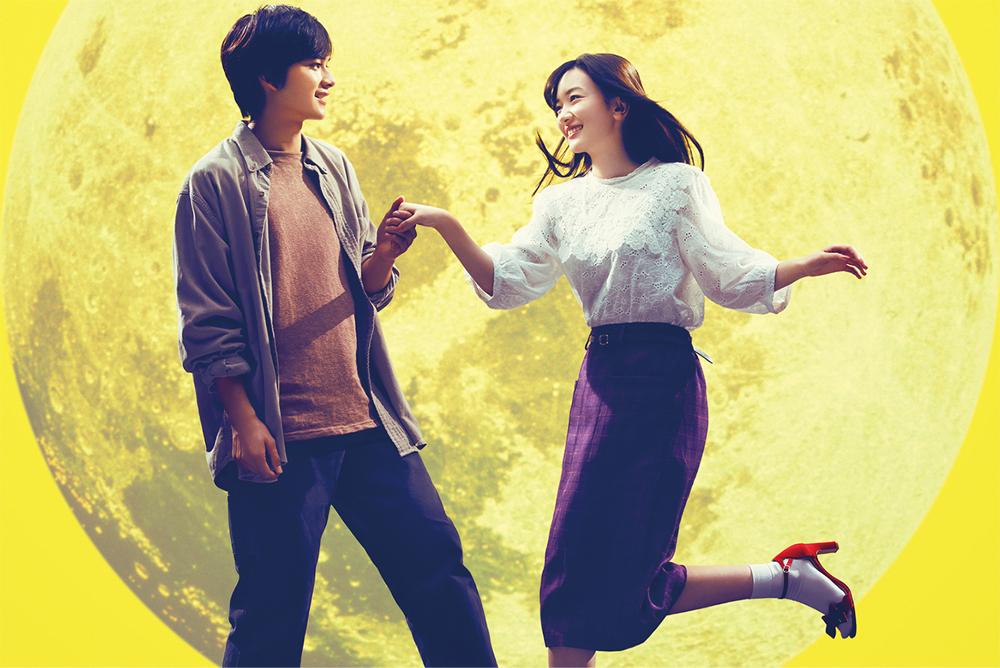 永野芽郁と北村匠海のダブル主演で送るラブストーリー! 映画「君は月夜に光り輝く」1月18日にWOWOWで放送決定
