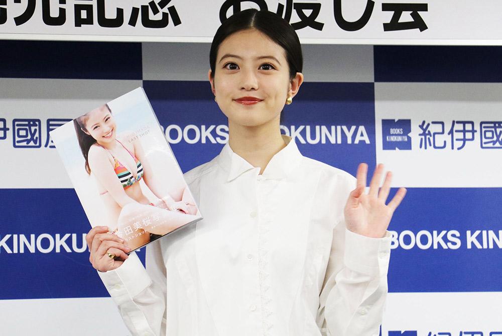 今田美桜「水着は最後」セカンド写真集『ラストショット』発売記念イベント