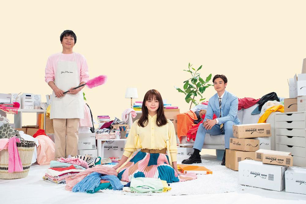4月スタート! 火曜ドラマ『私の家政夫ナギサさん』主演・多部未華子