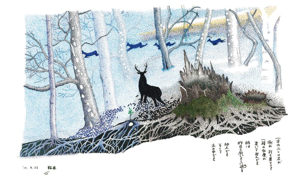 「倉本聰 点描画とやすらぎの刻 展」3月10日から松屋銀座で開催 無料招待券を5組10名様にプレゼント!