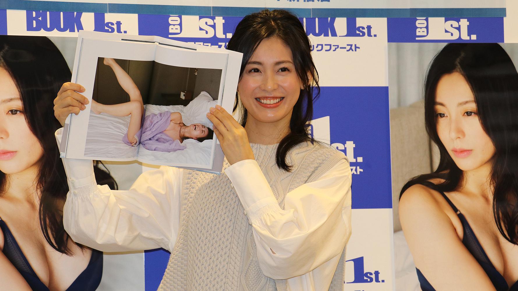 本仮屋ユイカ 出来栄えに自信満々! 写真集『CANTIK(チャンティック)』発売記念イベント。
