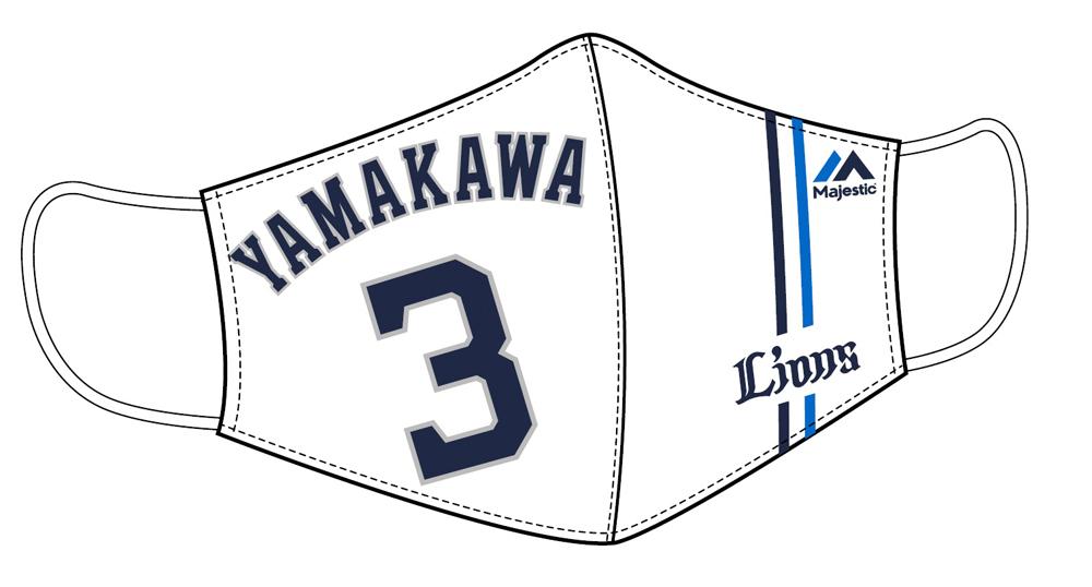 山川穂高、源田壮亮、金子侑司らのユニフォームと同素材のマスクカバーが発売! 5月15日(金)より予約販売の受付開始