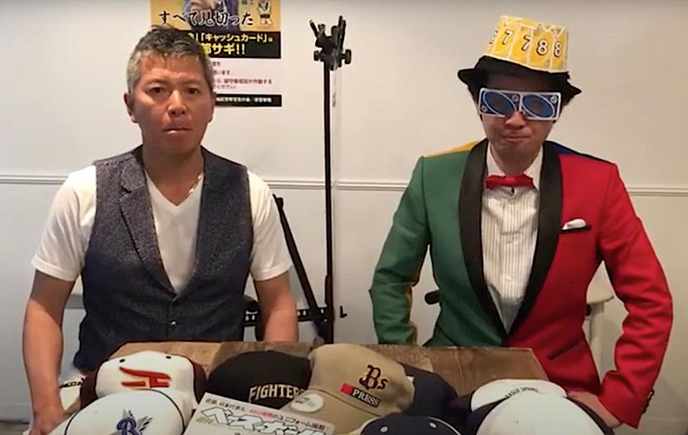 パンチ佐藤と芸人ウノ山本のYouTubeチャンネルが話題 「ウノとパンチの今日もどこかでDYNAMITE!!」とは!?