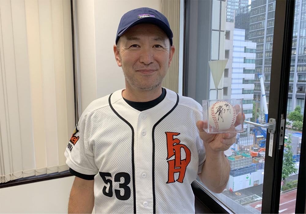ダイエー、ソフトバンクで活躍した松中信彦さんの直筆サインボールを抽選で限定1名様にプレゼント!