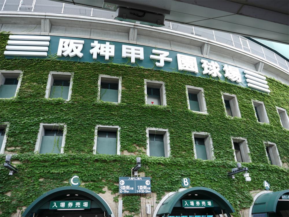 PL学園出身・元プロ野球選手 野々垣武志のプロ野球リポート セ・リーグ6球団のキーマンを総括(7月19日終了時点)