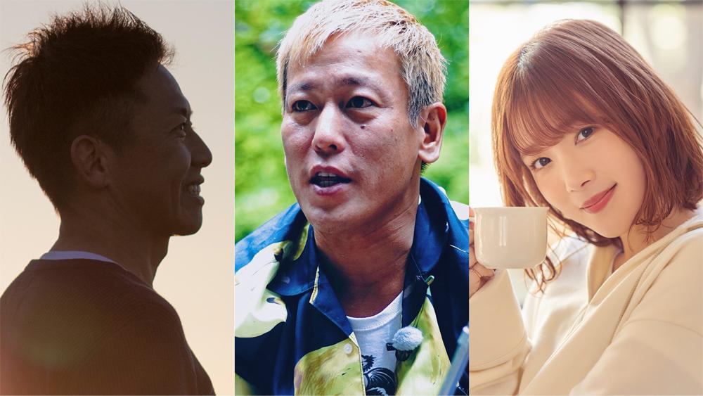 新番組「じゅんいちダビッドソンの下手なキャンプでごめんなさい」 番組ナレーションには声優・内田真礼、エンディングテーマにGAKU-MCが決定!