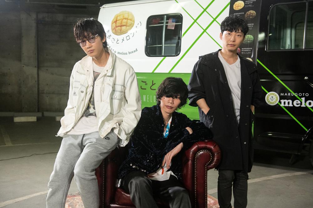 金曜ドラマ『MIU404』特別企画! 綾野剛×星野源×米津玄師 3人だけのスペシャルトークが実現!