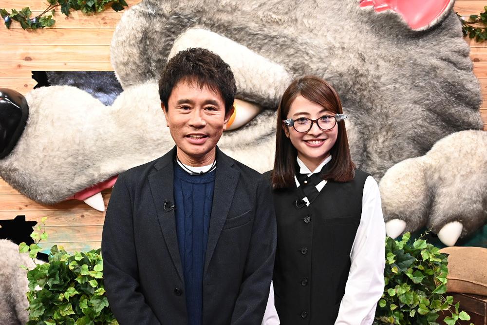 『オオカミ少年』深夜のレギュラーから15年! 初のゴールデン進出決定!!