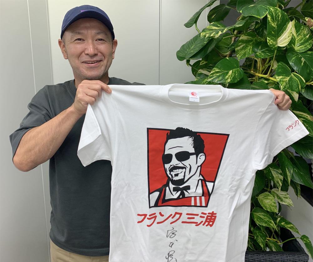 PL学園出身・ヤクルトで活躍した宮本慎也さん直筆サイン入り! フランク三浦Tシャツを限定1名様にプレゼント!