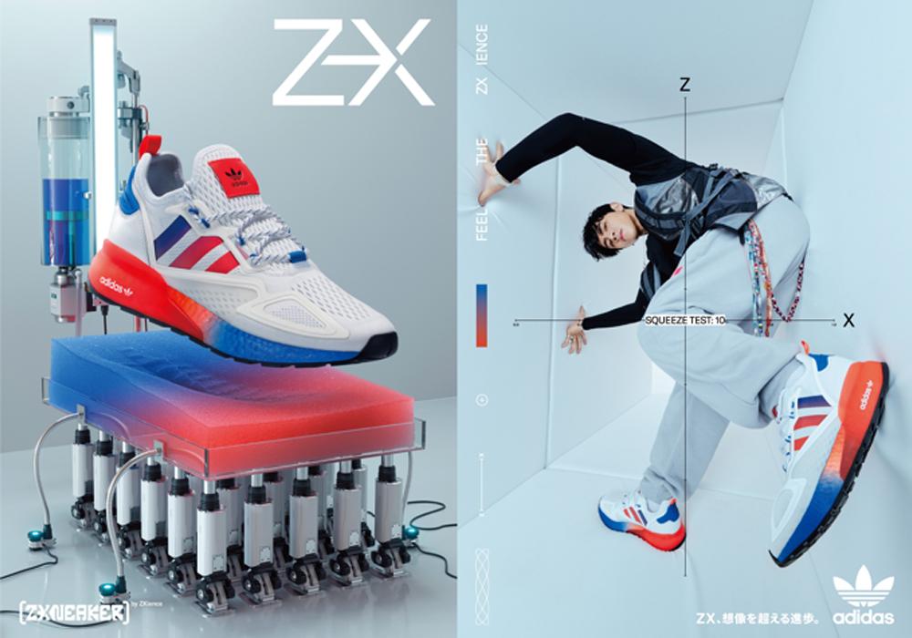 常に進化を遂げてきたZXシリーズ 最新モデル「ZX 2K BOOST」が登場!