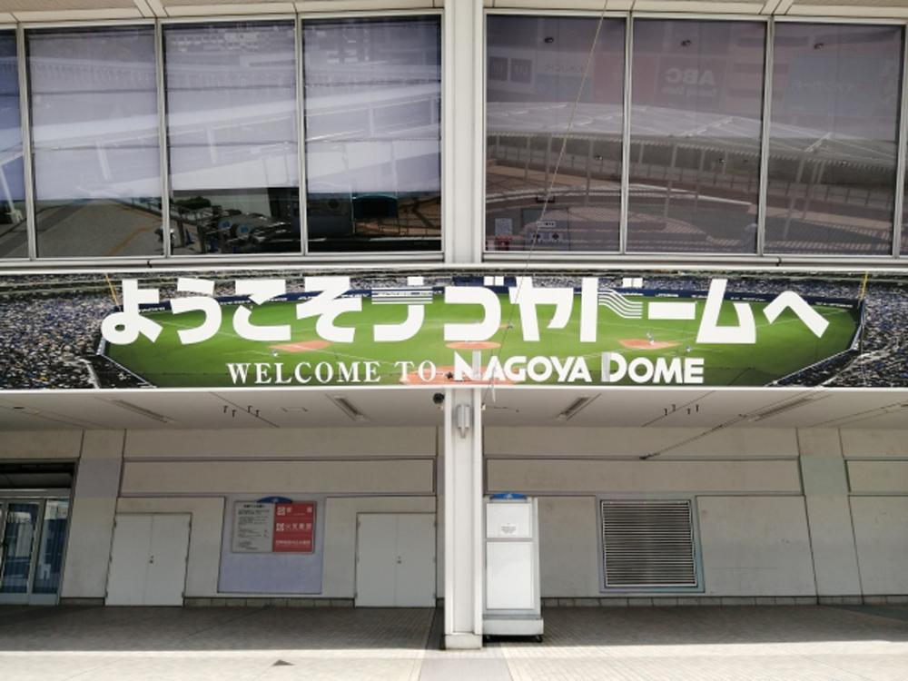 PL学園出身・元プロ野球選手 野々垣武志のプロ野球リポート セ・リーグ6球団のキーマンを総括(10月4日終了時点)
