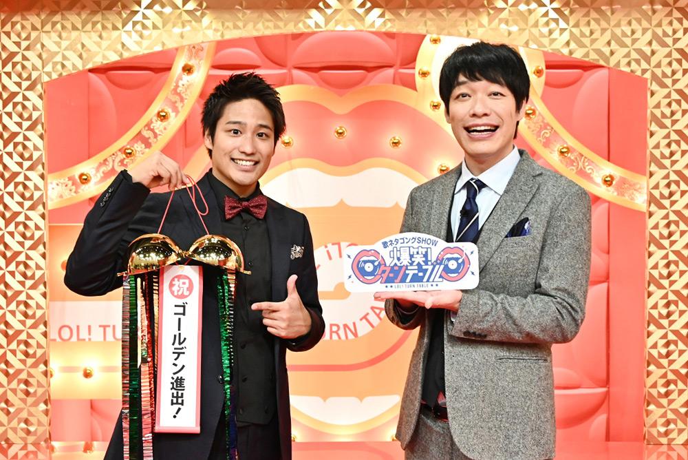 10月27日(火)よる7時放送『歌ネタゴングSHOW 爆笑!ターンテーブル』