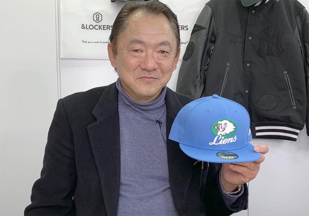 羽生田忠克さんの直筆サイン入りライオンズキャップ